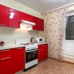 BestRoom Flat15, Voronezh