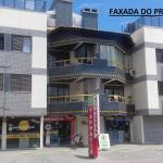Residencial Lacus,  Florianópolis