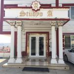Stüdyo A Rezidans, Yozgat