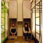 Wow Tainan Hostel, Tainan