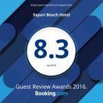 Sayuri Beach Hotel, Matara