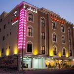 Apartments Yamamah, Al Khobar