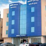 Arjan Altakhasosi Aparthotel,  Riyadh