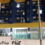 Bahia Flat 301, Salvador
