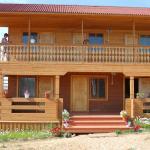 Usadba ivlievykh guest house,  Khuzhir