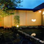 Yuno Yado Shoei, 京都