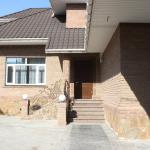 Barin House, Sumy