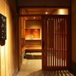 Kyokoyado Yasaka Yutone, Kyoto