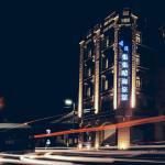 Qin Hai Hotel, Jiji