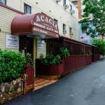 Acacia Inner City Inn, Brisbane