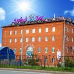 David-Bek Hotel Complex, Kazan