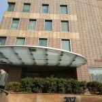 Iris - The Business Hotel,  Bangalore