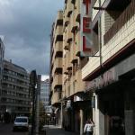 Hotel Pictures: Hotel Achuri, Vitoria-Gasteiz