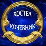 Hostel Koshevnik na Shumyatskogo, Krasnoyarsk