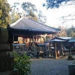 Taikouji Youth Hostel, Ise