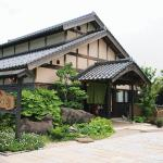 Waraku, Kyotango