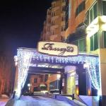 Two rooms apartment on Griboedova 6/1, Tyumen