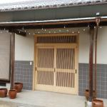 Inkyoya,  Naoshima