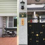 Nice Time Homestay, Ruisui