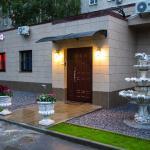 Hotel Monaco,  Moscow