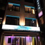 Art Inn - Hankou, Taipei