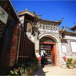 Lijiang Shuhe Ancient Town In Spring,  Lijiang