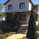Trabzon Villa,  Çağlayan