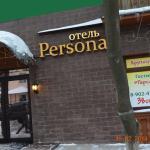 Hotel Persona, Perm