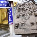 Hotel Apple Villa, New Delhi