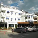 Sava Hotel,  Antalya
