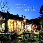 Love to Longguomai B&B, Beinan