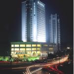 Kingdom Narada Grand Hotel, Yiwu