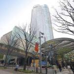 Tokyo Waseda Station House,  Tokyo