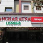 Hotel Pancharatna, Thane