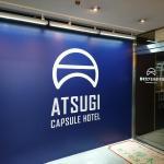 Atsugi Capsule Hotel,  Atsugi