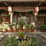 Pingyao Defengyuan Inn,  Pingyao