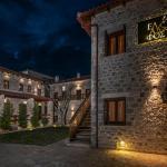 Elafos Spa Hotel, Elliniko