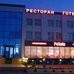Pallada Hotel, Ternopil'