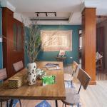 Satori Apartment, Hanoi
