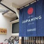 Japaning Hotel Kyoto Hannari, Kyoto