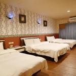 Homeland Hot Spring Hotel,  Jiaoxi