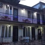 GTNL Apart Hotel,  Tbilisi City