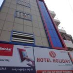 Hotel Holiday,  Renigunta