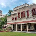 Hotel Arya Niwas, Jaipur