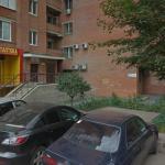 Apartment on Eryomenko 58/9,  Rostov on Don