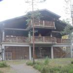Hotel Pictures: Päivärinne Cottages, Ruotila