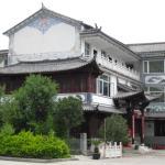 Dali Red Camellia Hotel, Dali