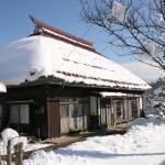 Nagano Farmstay, Nakano