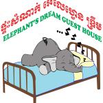 Elephant's Dream Guesthouse, Kampot