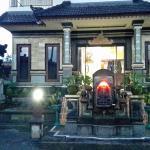 Hotel Mawar Sari, Payangan
